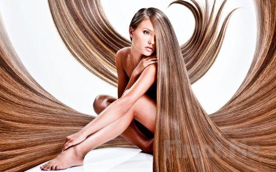 Işıldayan Saçlar İçin Kozyatağı Styles Kuaför'de Keratin Bakım Uygulaması!