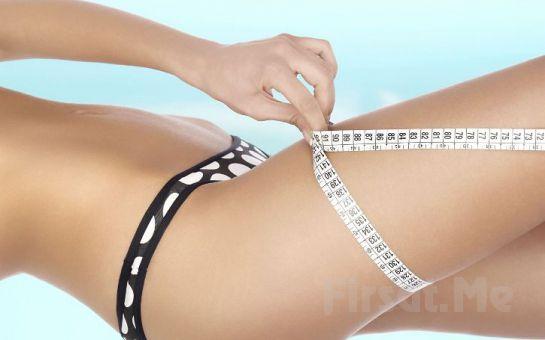 Avrasya Hospital'den 10 Seans Tüm Vücut Mezoterapi Uygulaması Fırsatı!