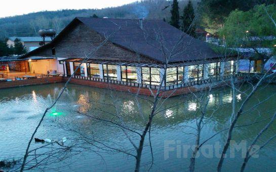 Şile Yeşil Göl Restaurant'ta Göl Kenarında Doğa İçinde Leziz İftar Menüsü