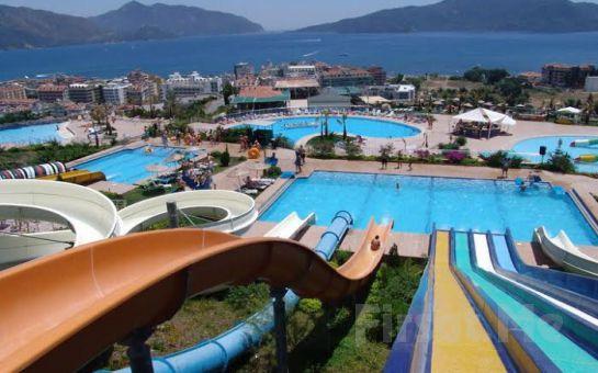 Marmaris Aqua Dream Water Park'ta Aquapark Girişi ve Sınırsız Eğlence Fırsatı! (Bayramda Geçerli!)