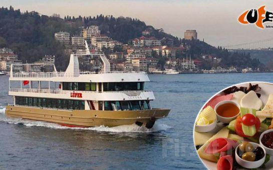 Lüfer Tekneleri ile Boğaz'ın Ortasında Boğaz Turu, Serpme Kahvaltı Keyfi