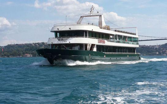 Boğaz'da Muhteşem Fasıl Gecesi Programı! Lüfer Tekneleri'nde 3 Saatlik Boğaz Turu + Akşam Yemeği + Fasıl Fırsatı!