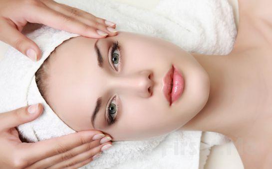 Cildinizle Işık Saçın Şişli Recency Güzellik'te Lifting, Kök Hücre Maskesi ve Kök Hücre Serumu İçeren Cilt Bakım Paketi