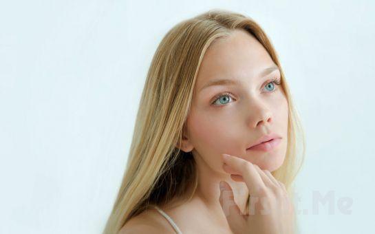 Işıl Işıl Bir Cilt İçin Da Vinci Clinic Nişantaşı'nda Klasik, Dermapen ve Hidrobeauty ile Cilt Bakımı