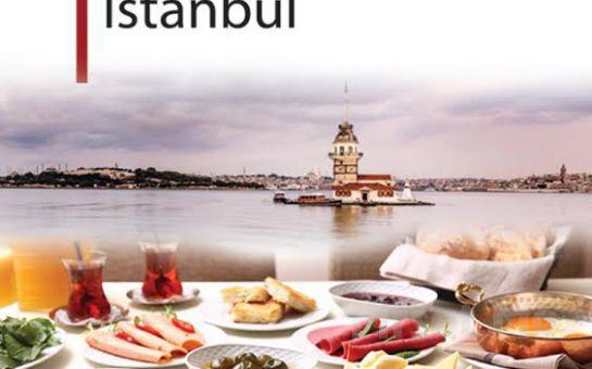Cafe Panorama İstanbul Salacak'da Kız Kulesi Manzarası Eşliğinde Pazar Günlerine Özel Açık Büfe Kahvaltı Keyfi