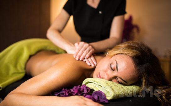 4. Levent Tria Club'dan Medical Sırt Masajı veya Selülit Masajı