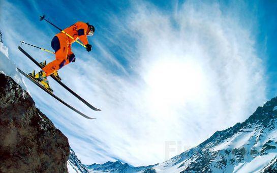 Tur Dünyası'ndan Royal Ramblas Veya 5* Ramada Plaza İzmit Otel Yarım Pansiyon Konaklamalı Kartepe Kayak Turu!