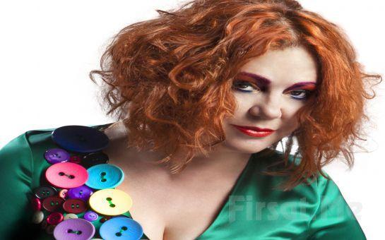 Beyrut Performance Kartal Sahne'de 14 Ocak'ta NAZAN ÖNCEL Konseri Giriş Bileti!