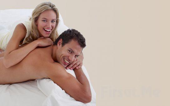 Beylikdüzü Julya Estetik'ten Erkekler ve Bayanlar için Tek Bölge Tek Seans Epilasyon Uygulaması!
