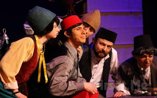 1001 Sanat'tan FEHİM PAŞA KONAĞI Tiyatro Oyunu