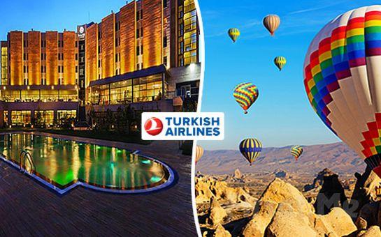 Sarıçamlar Turizm'den Kapadokya Hilton Otel Konaklamalı, Tur, Türk Gecesi ve Balon Turu Seçenekleri!