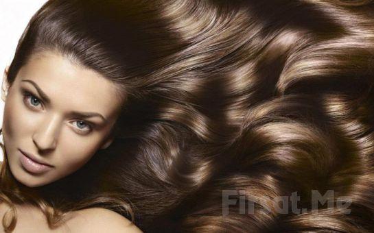 Beyoğlu Point Saç Tasarım'da Saç Mezoterapisi veya Saç Similasyonu!