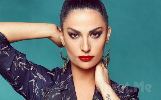 Beyrut Performance Kartal Sahne'de 12 Nisan'da GAMZE YILDIZ Konseri Giriş Bileti