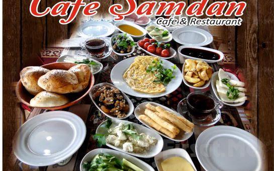 Topkapı Şamdan Cafe'de Sınırsız Çay Eşliğinde Serpme Kahvaltı Keyfi