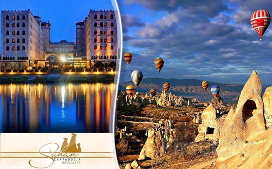 Sarıçamlar Turizm'den Kapadokya Suhan Otel Konaklamalı, Tur, Türk Gecesi Paketleri