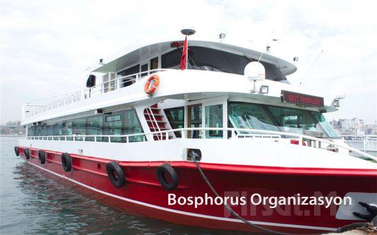 Bosphorus Organization'la Her Pazar 3 Saatlik Boğaz Turu ve Açık Büfe Kahvaltı Keyfi