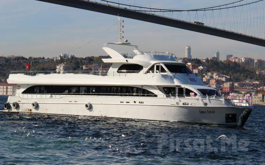 İncisu Teknelerinde Boğazın Eşsiz Güzelliğinde Boğaz turu ve Leziz Ramazan İftar Yemeği