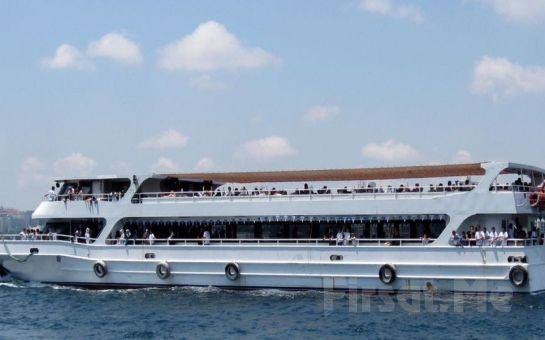Tekne Gezintisi'nden Muhteşem bir Boğaz Gezisi ve Teknede İftar Yemeği ve Fasıl Seçenekleri!