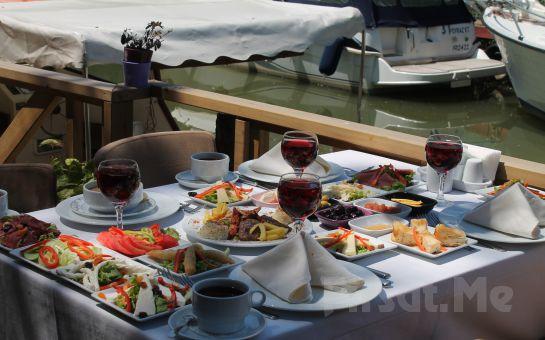 Anadolu Hisarı Göksu Nehir Restaurant'ta Canlı Fasıl Eşliğinde İftar Menüsü!