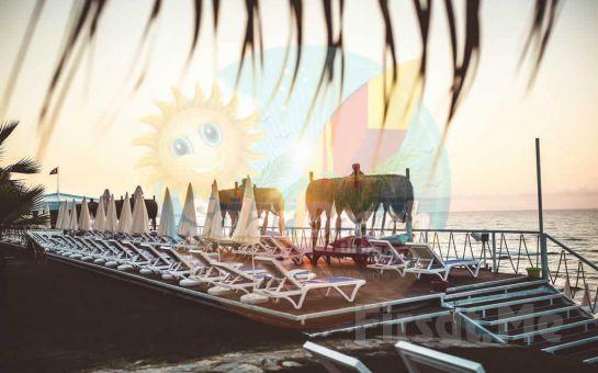 İstanbul'un En Güzel Plajı Kilyos Solar Beach Therapy'de, Tüm Gün Plaj Keyfi (11 Haziran'da Açıldı)
