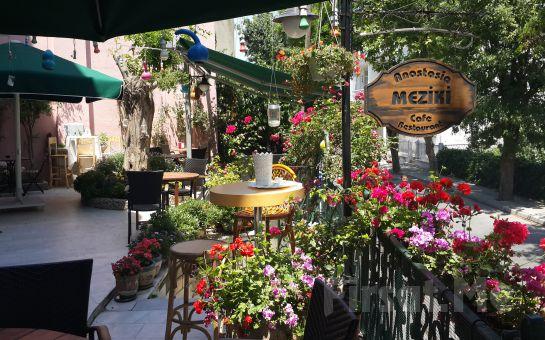 Tarihi Meziki Köşkü Bahçesinde Büyükada Köşk Cafe & Restaurant'ta İftar Keyfi!