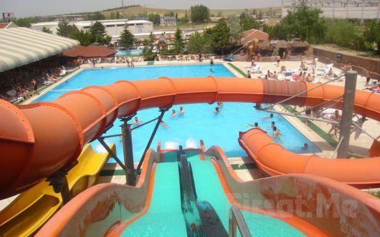 Ankara Grand Sıla Otel'de Aquapark Havuz Fırsatı (Haftanın her günü geçerli)