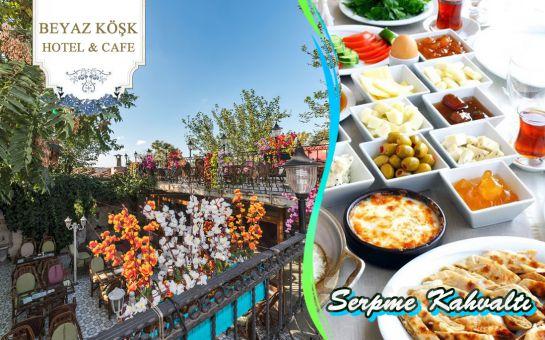 Beyaz Köşk Hotel ve Cafe Fatih'de Serpme Kahvaltı Keyfi!