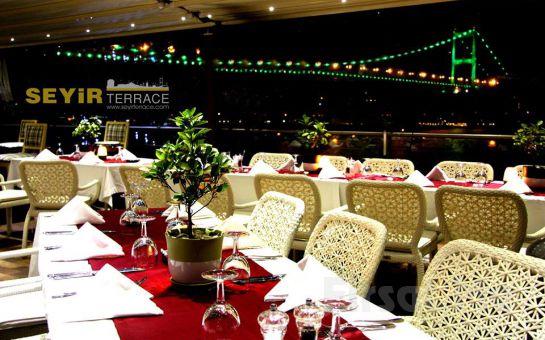 Rumeli Hisarı Seyir Terrace Restaurant'ta Boğaza Karşı Canlı Müzik ve Fasıl Eşliğinde ÖZEL GÜN MENÜSÜ!