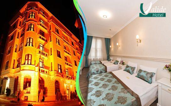 Valide Otel Şişli'de Kahvaltı Dahil Çift Kişilik Konaklama Keyfi!