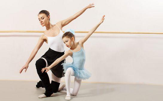 Çocuğunuza ve kendinize bir fırsat verin Nefes Sanat Merkezinden 3 Ay Boyunca Her Yaşa Yönelik Bale Eğitimi