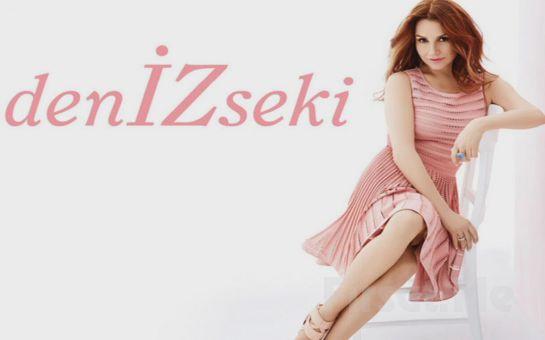 """Bostancı Kültür Merkezi'nde 8 Aralık'ta """"DENİZ SEKİ"""" Konseri Giriş Bileti!"""