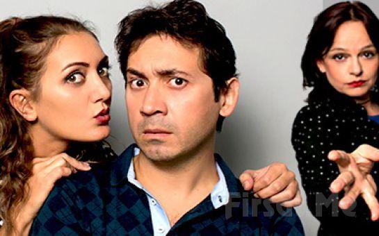 Usta Oyunculardan Kara Komedi Tiyatro Oyunu 'Işıltılı Haşereler' Biletleri