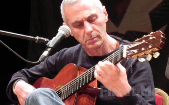 Beyrut Performance Kartal Sahne'de 17 Ocak'ta DOĞAN CANKU Konser Giriş Bileti