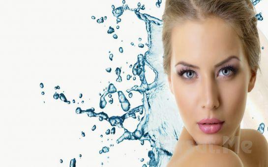 Ataşehir Eda Erbaş Stüdio'da Pürüzsüz bir Cilt İçin Aqua Peeling ve Oksijen Maskesi Uygulaması