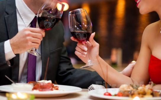 Kardelen Restaurant'ta Sevgililer Gününe Özel Canlı Müzik Eşliğinde İçecek Dahil Leziz Yemek Menüsü!