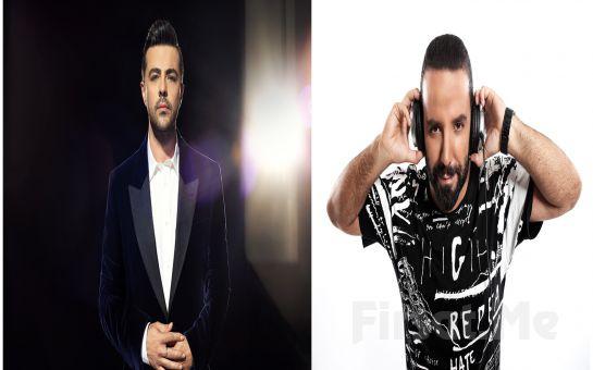 Beyrut Performance Kartal Sahne'de 30 Mart'ta Dj Hakan Küfündür ve Burak Kut ile 90'lar Festivali Biletleri