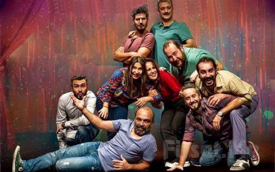 Mahşer-i Cümbüş Modern Doğaçlama Tiyatro Bileti