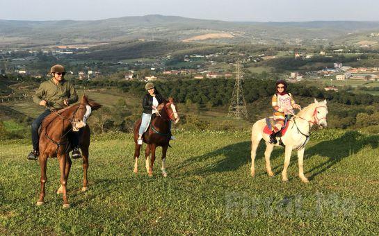 Gebze Atlı Spor Kulübü'nde Doğada Kahvaltı, At Binme, ATV Safari