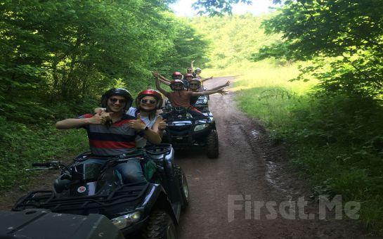 Atv Park Polonezköy'de Doğa ile İç İçe Kahvaltı Keyfi ve Atv Safari Turu