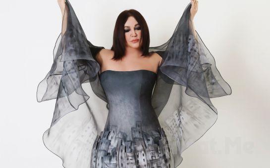 Beyoğlu Sanat Performance'ta 11 Ağustos'ta Nazan Öncel Açık Hava Konseri Giriş Bileti