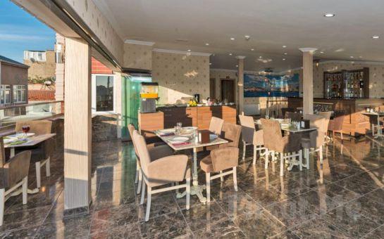 Şişli Montagna Hera Hotel'de İçecek Dahil Leziz Yemek Menüleri