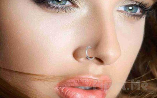 Ataşehir Nuray Öner Güzellik'te Piercing Uygulaması