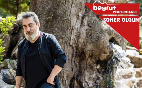 Beyrut Performance Kartal Sahne'de 7 Aralık'ta Soner Olgun Konser Bileti