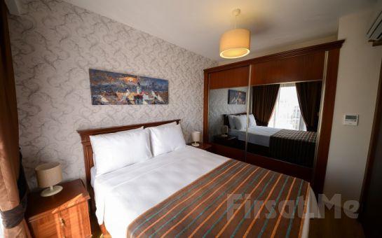 Sarajevo Suit Hotel'de Açık Büfe Kahvaltı Dahil Konaklama