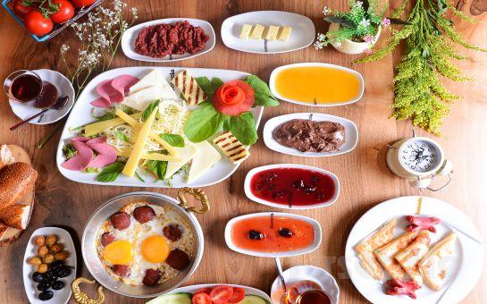 Focaccia Restaurant Esenler'de Her Hafta Sonu Sınırsız Çay Eşliğinde Serpme Kahvaltı Keyfi