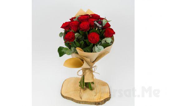 Çiçekgrafi'de Özel Gün ve Kutlamalarınız için Kırmızı Gül Buketleri