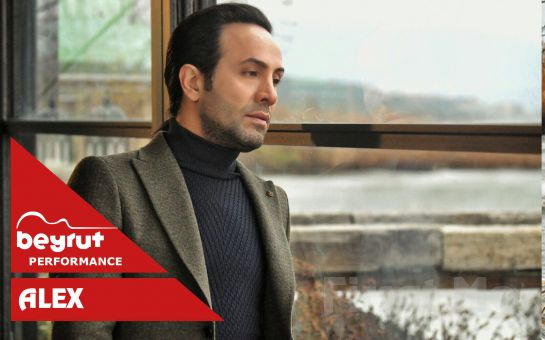Beyrut Performance Kartal Sahne'de 29 Kasım'da Alex Şahin Konseri Giriş Bileti