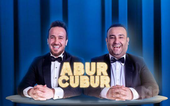 Rüştü Onur Atilla ve Doğan Akdoğan'dan Konukları Seyircilerden Seçilen Talk Show Tadında 'Abur Cubur' Gösteri Bileti