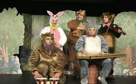 Hayvanların Kendilerini Anlatma Yönteminin Hikayesi 'Ormanın Şarkısı' Tiyatro Oyunu Bileti