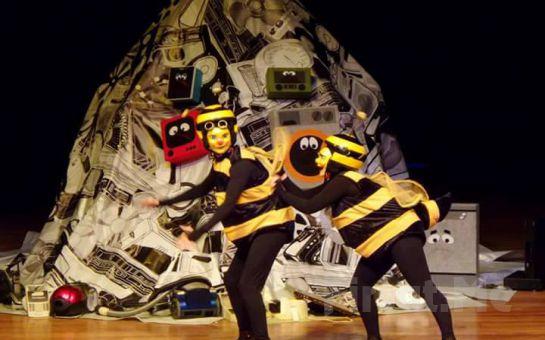 Çöle Dönen Dünyayı Kurtarmaya Çalışan Arının Hikayesi 'Bal Arısı' Tiyatro Oyunu Bileti
